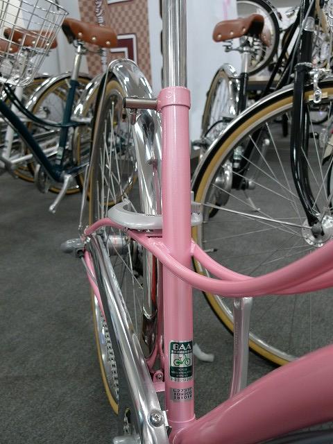 ブリヂストン展示会 - 自転車 ...
