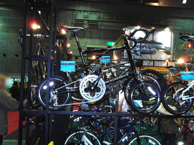 自転車の 自転車ジョイ 修理 : 08 17バイシクル / 2-09 紀洋産業
